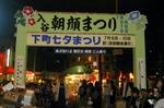 20050708-asagao.jpg
