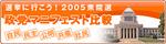 20050830-tp_hd.jpg